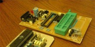 stampanje plocica elektronika foto postupak www.automatika.rs