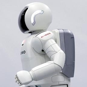 asimo_honda_robotika_automatika.rs.jpg
