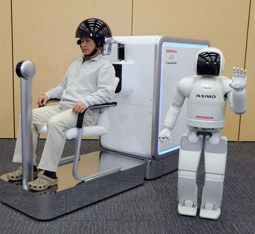 asimo_honda_robotika_automatika.rs_japan.jpg