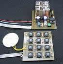 naslovna_kodna_brava_elektronika_projekti_automatika.rs.jpg