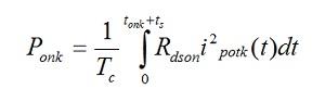 formula14_audiopojacavaci_klase_d_baza_znanja_elektronika_automatika.rs.jpg