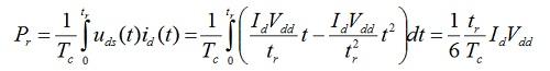 formula17_audiopojacavaci_klase_d_baza_znanja_elektronika_automatika.rs.jpg