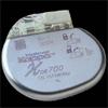 pacemaker_medicina_srce_elekronika_cip_silikon_vest_razno_automatika.rs.jpg