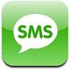 naslovna_upravljanje_putem_sms_projekti_automatika.rs.jpg