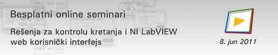 vesti_ni_online_national_instruments_seminari-srbija_resenja_interfejs_desavanja_automatika.rs.jpg