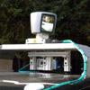 vesti naslovna samoupravljajuci-automobil robot auto google automatika.rs