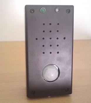slika2 detekcija_pokreta_pomocu_PIR_senzora_projekti_elektronika_automatika.rs