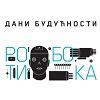 dani-buducnosti-robotika automatika.rs