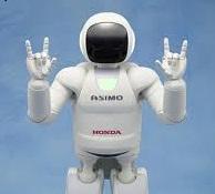 Asimo Honda kontrola robota mislima naslovna automatika.rs