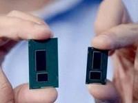 Intel AeroScout RFID tehnologija automatika.rs