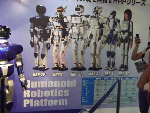 81 aist robotika japan robotics automatika.rs