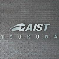 naslovna mehatronika aist robotika japan robotics automatika.rs3