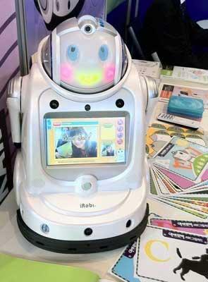 gocart yujin robot automatika.rs