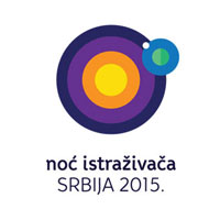 noc istrazivaca 2015 srbija cpn automatika.rs